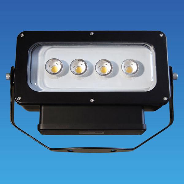Starkes Licht und starke Kühlung: LED Flutlicht FLOODLINE von ChiliconValley mit innovativer Heat Pipe Kühlung